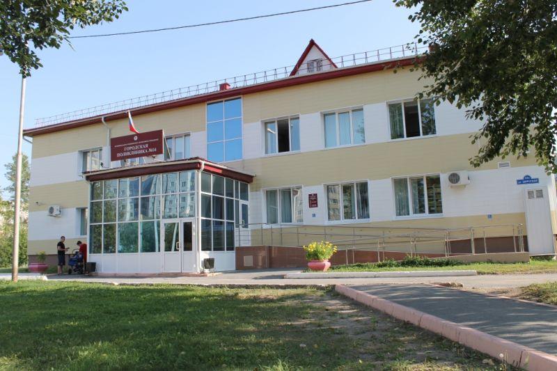 Детская поликлиника 12 тюмень официальный сайт